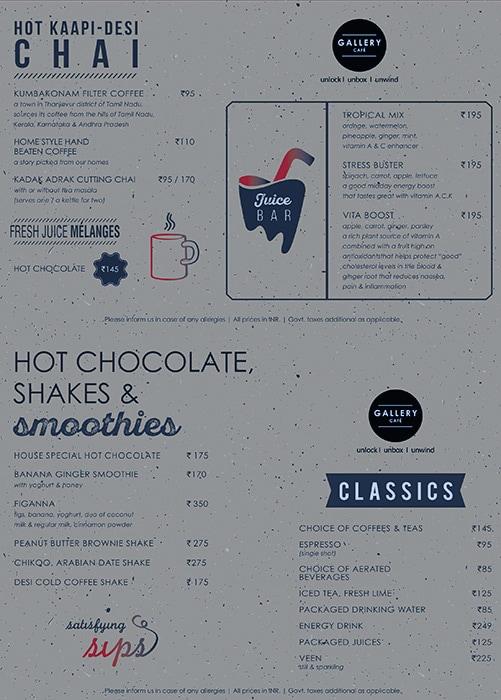 Gallery cafe, Hyatt Place menu 1