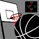Baloncesto Infinito