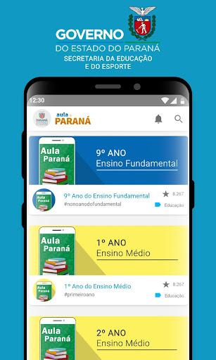 Aula Paraná 0.17.21 screenshots 2