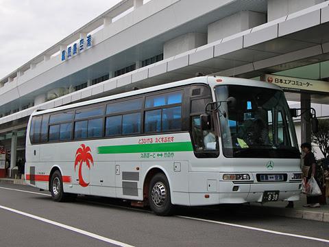 三州自動車「鹿児島空港リムジンバス」鹿屋線 ・838