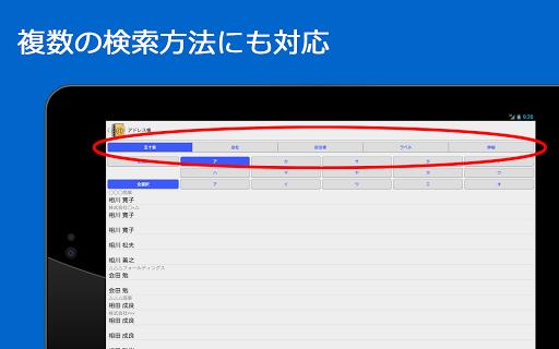 GSu30e2u30d0u30a4u30ebu30a2u30c9u30ecu30b9u5e33 1.1.2 Windows u7528 8
