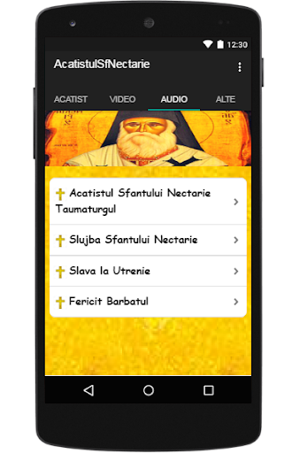 Acatistul Sf Nectarie 1.0 screenshots 3