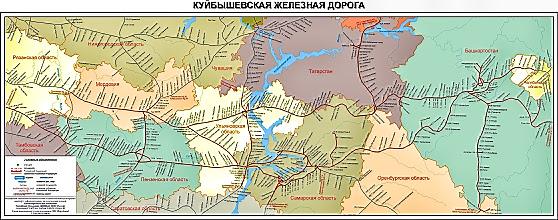 Photo: Схема - Куйбышевская железная дорога