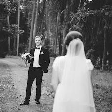 Wedding photographer Alena Kochneva (helenkochneva). Photo of 17.11.2017