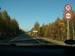 Herbst - unterwegs in der Lausitz