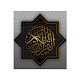 Download Multi Language Holy Quran with Translations For PC Windows and Mac