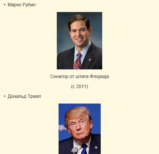 玩免費新聞APP|下載查看最新2016年大選的新聞和信息的總統候選人。 app不用錢|硬是要APP