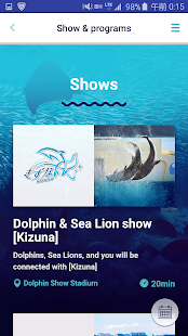 ENOSHIMA AQUARIUM- screenshot thumbnail
