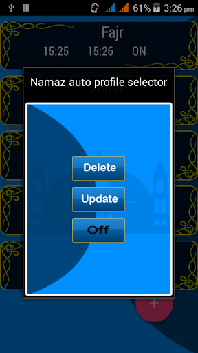 玩免費遊戲APP|下載Prayer Auto Profile Selector app不用錢|硬是要APP