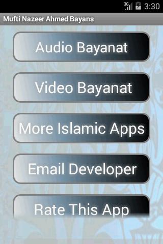 Mufti Nazeer Ahmed Bayanat