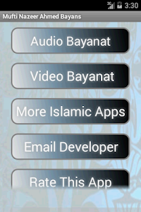 Mufti Nazeer Ahmed Bayanat screenshot 0