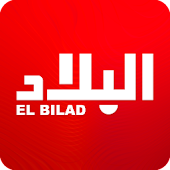 Elbiled.net - Officiel