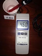酸化還元電位測定1