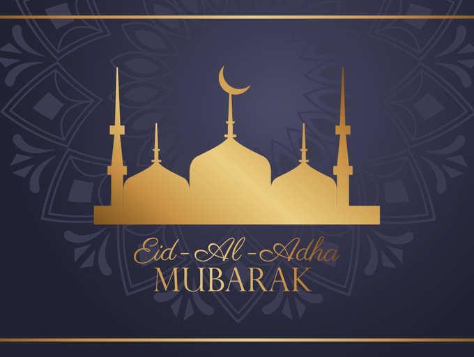 eid wish3.jpg