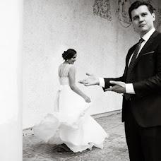 Wedding photographer Tatyana Avilova (Avilovaphoto). Photo of 24.10.2017