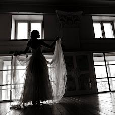 Wedding photographer Mariya Efremova (narcis1000). Photo of 29.09.2018