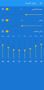 تحميل Music Speed Changer v8.9.10 لتغيير سرعة الموسيقي كامل للأندرويد 2