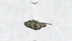 MBT Armalite