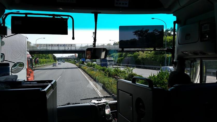 Japan highway