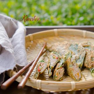Perilla Leaves Dumplings with Pork Recipe
