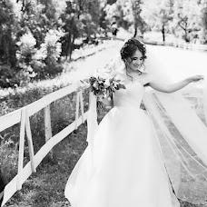Wedding photographer Irina Kudin (kudinirina). Photo of 15.06.2018