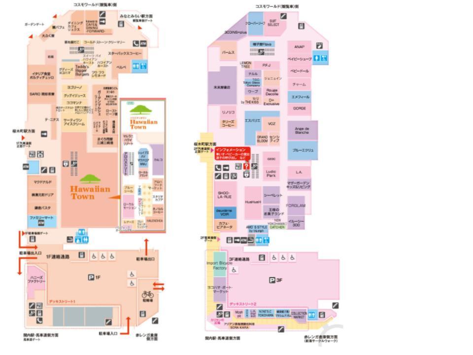 B068.【横浜ワールドポーターズ】1F・2Fフロアガイド171116版.jpg