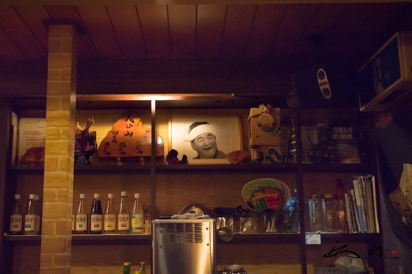 スナック「忍路」に飾られた師匠・青坂満師の写真