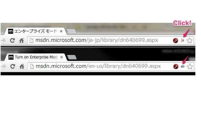 Microsoft Website Locale Switcher