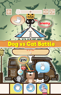 Dog vs Cat RPS Battle- screenshot thumbnail