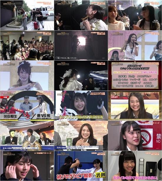 (TV-Variety)(720p) SKE48 ZERO POSITION~チームスパルタ!能力別アンダーバトル~ ep65 171014
