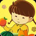 认识水果蔬菜-趣动课堂 icon