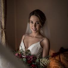 Свадебный фотограф Егор Гуденко (gudenko). Фотография от 20.08.2017