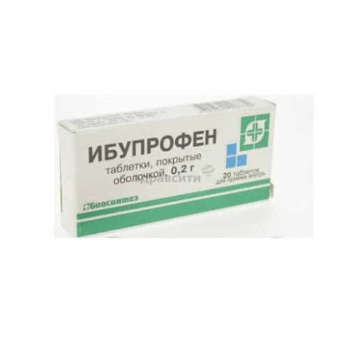 Ибупрофен таб. п/о 0,2г №20