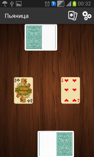 u041fu044cu044fu043du0438u0446u0430 1.0 screenshots 7