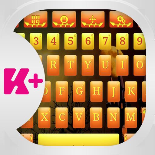 Pumpkin Keyboard (app)
