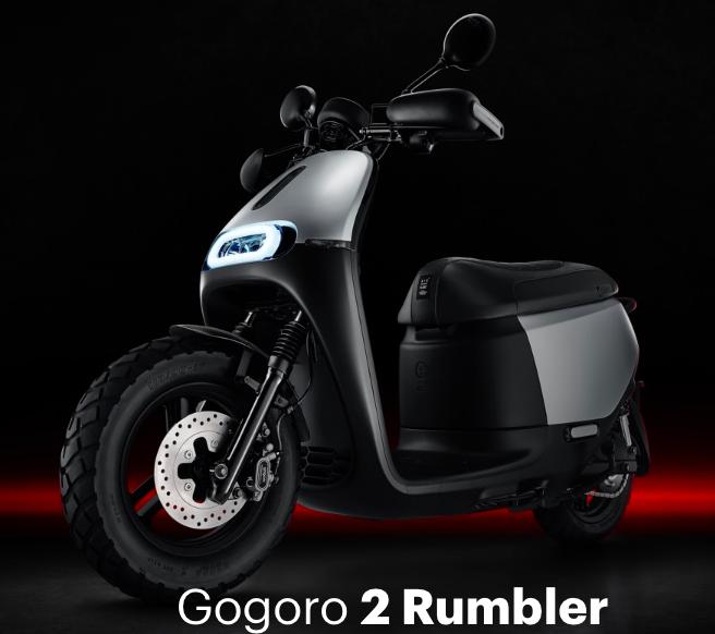 Gogoro電動機車