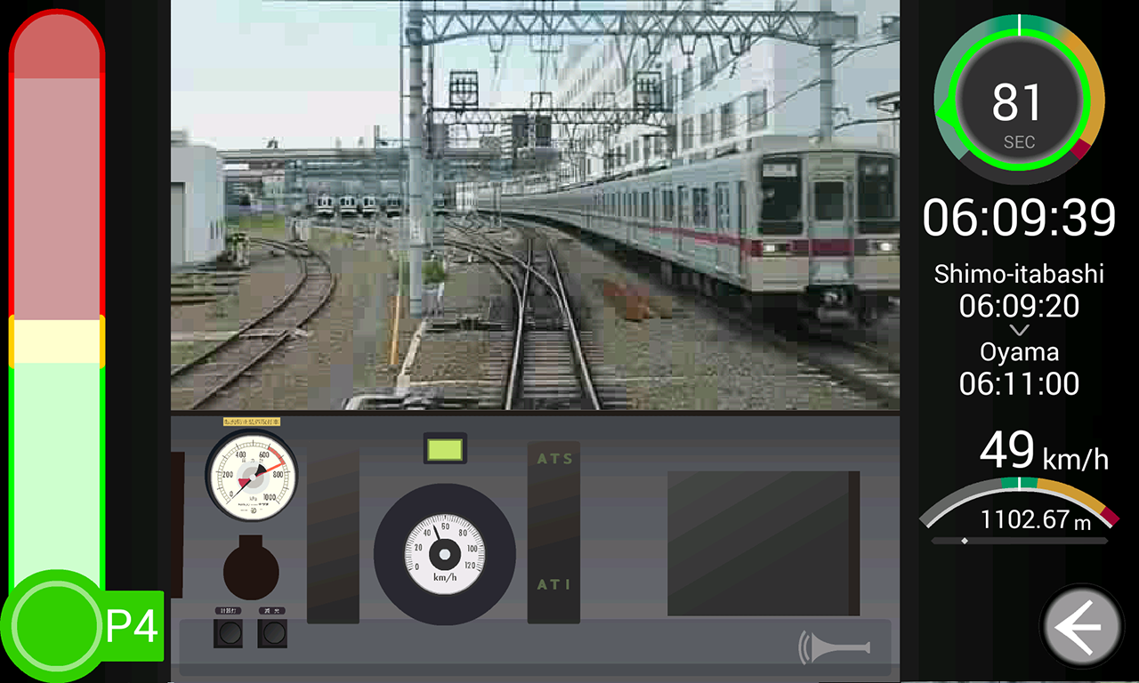 SenSim - Train Simulator- screenshot