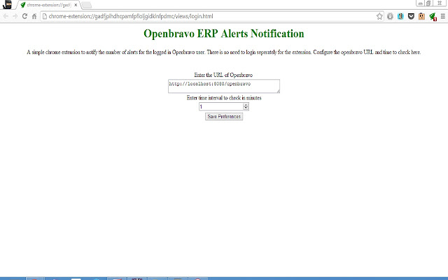 Openbravo ERP Alerts Notification