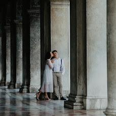 Wedding photographer Marina Avrora (MarinAvrora). Photo of 08.09.2017