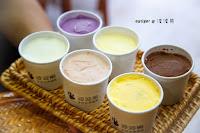 波波熊雪酪水果冰淇淋