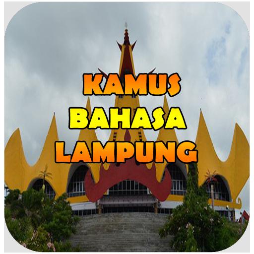 Kamus Bahasa Lampung Android