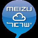 Meizu Guides icon