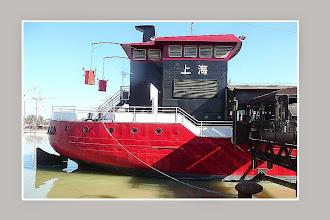 Photo: La Dame de Shanghaï