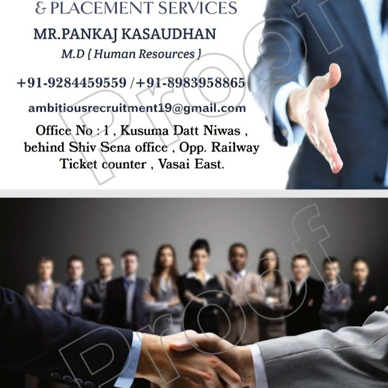 Ambitious recruitment and placement services - Job Centre in