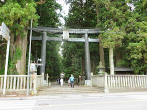 Photo: Sengen shrine in the town of Fuji Yoshida - starting point