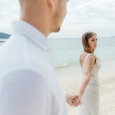 Wedding photographer Vitalii Kuleshov (witkuleshov). Photo of 18.11.2018