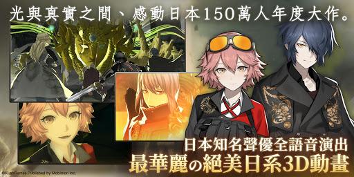 光之戰記-感動日本150萬人RPG大作- 이미지[4]