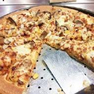 PIZZA HUT 必勝客歡樂吧(基隆餐廳店)