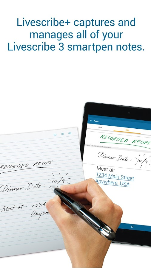 Livescribe+- screenshot