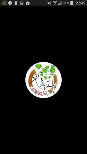[REH]改革旋风 - REH.TW